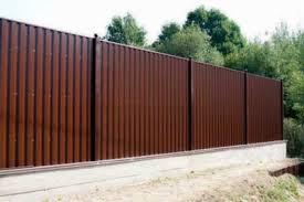 Забор из профнастила ПС-20 с ленточным фундаментом