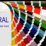 Цветовая система RAL