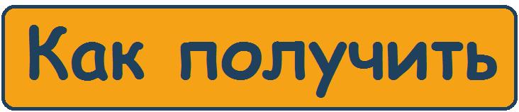 dostavka stroymaterialov