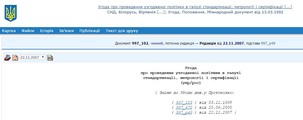 rada.gov